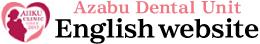 愛育英語サイト